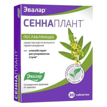 Таблетки Эвалар Сеннаплант, 16 гр., картонная коробка