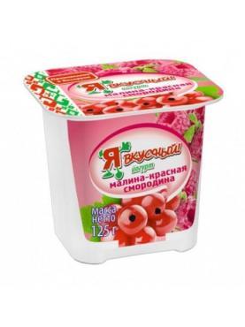 Йогурт Я вкусный! малина-красная смородина 2,5%