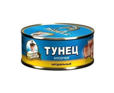 Тунец Капитан Морей кусочками натуральный , 185 гр, ж/б