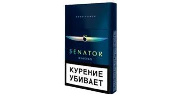 оптом сигареты сенатор