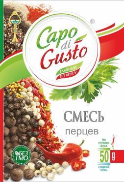Приправа Capo di Gusto Смесь перцев