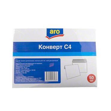 Конверт почтовый Aro С4 белый 80 г/м2 декстриновый клей 50шт.