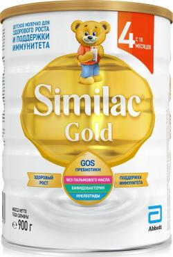 Сухой молочный напиток Similac Голд 4 c 18 месяцев