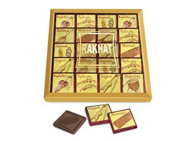 Шоколад Рахат Казахстанский Мелодия степей