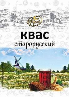 Квас хлебный на 3 литра готового напитка Фарсис Старорусский