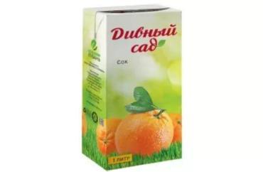 Сок Дивный Сад апельсин
