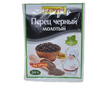 Приправа Натрули Перец черный молотый