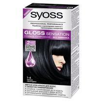 Крем-краска Syoss Gloss Sensation для волос Черная смородина 1-4 без аммиака