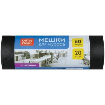 Мешки для мусора ПНД черные 30 л. 30 шт.