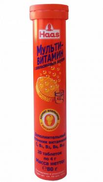 Мультивитамин щипучий с апельсиновым вкусом Haas, 80 гр., пластиковая упаковка