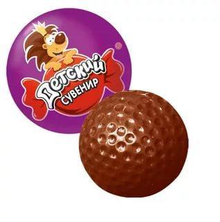 Шоколад Детский Сувенир Мяч Гольф молочный