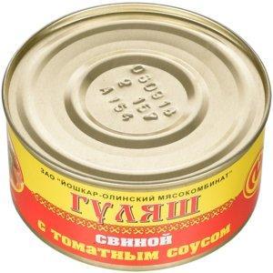 Гуляш свиной Йошкар-Олинский МК  с томатным соусом №8, 325 гр., ж/б