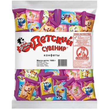 Конфеты Детский сувенир шоколадные