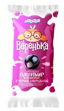 Мороженое Липецкое Варенька Пломбир ванильный с черной смородиной в вафельном стаканчике