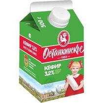 Кефир Останкино 3,2%