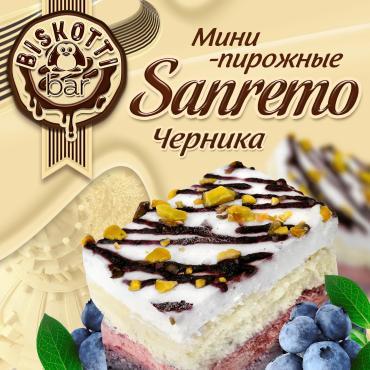 Мини-пирожное 33 Пингвина Sanremo Черника