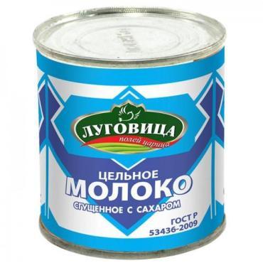 Сгущенное молоко с сахаром 8,5%, Liberitas, 380 гр, ж/б