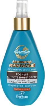 Спрей-автозагар Floresan Золотистый