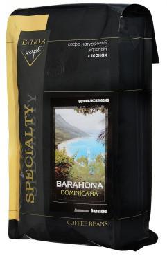 Кофе Блюз Доминикана барахона натуральный жареный в зернах