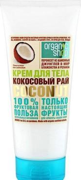 Крем для тела Фрукты Кокосовый рай, Organic Shop, 200 мл., Картонная коробка