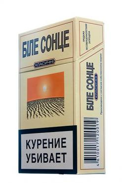 Сигареты Бiле сонце Классические желтые