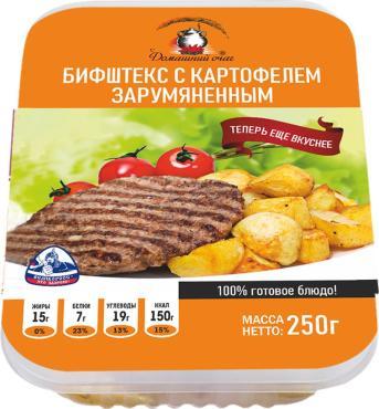 Готовое блюдо Домашний очаг Бифштекс с картофелем зарумяненным
