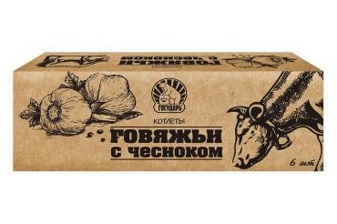Котлеты Государь Говяжьи с чесноком, 450 гр., картон