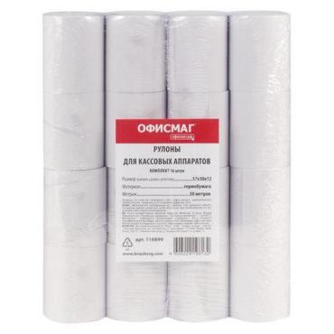 Рулоны для кассовых аппаратов Офисмаг термобумага 57х30х12 30 м. 16 шт.