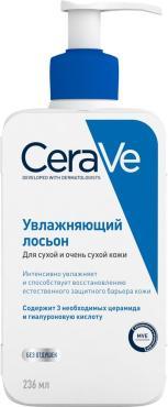 Увлажняющий лосьон CeraVe для сухой и очень сухой кожи лица и тела детей и взрослых