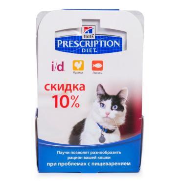 Пауч для взрослых кошек, индейка, курица, Hill's SP Adult, 85 гр., картонная коробка