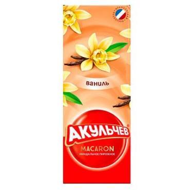 Пирожное миндальное Акульчев Macaron ваниль