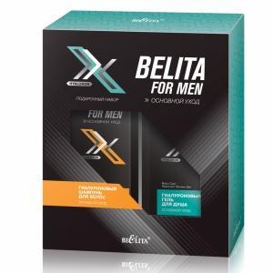 Набор косметический мужской шампунь для волос, гель для душа Bielita For Men Основной уход, 800 мл., подарочная упаковка