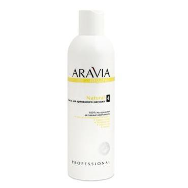 Масло Aravia Professional Organic для дренаного массажа Natural