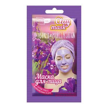 Маска для лица АртКолор Clay Mask антистресс и миорелаксация