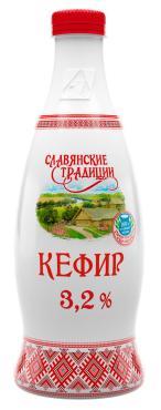 Кефир 3,2%, Славянские традиции, 900 мл., пластиковая бутылка