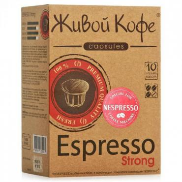 Кофе Живой Кофе Espresso Strong в капсулах