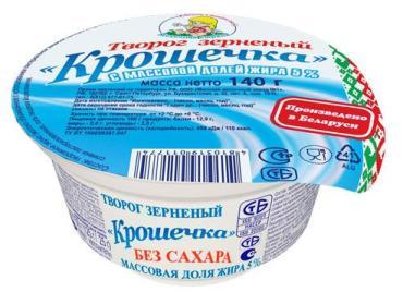 Творог зернёный Молочная страна Крошечка Без сахара 5%