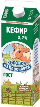 Кефир 2,7% Коровка из Кореновки, 450 мл., тетра-рекс с крышкой