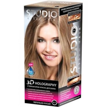 Крем-краска Studio Стойкая для волос 3D Holography 6.1 Пепельно-русый