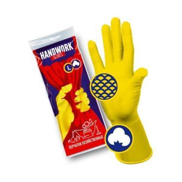 Перчатки хозяйственные латексные Handwork с внутренним хлопковым напылением, размер L, желтые