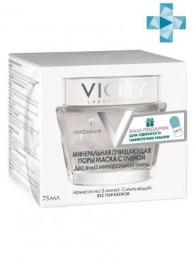 Маска минеральная очищающая поры с глиной Vichy Pore Purifying Clay Mask 75 мл., Картонная коробка