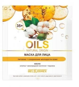 Маска для лица Belkosmex OILS NATURAL ORIGIN питание комплексное омоложение