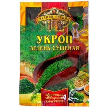 Укроп зелень сушеная, Остров специй, 6 гр., бумажная упаковка