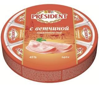 Сыр  PRESIDENT плавленый с ветчиной 8 треугольников 140гр