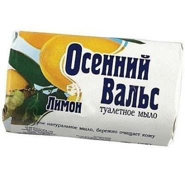 Мыло Осенний вальс туалетное лимон