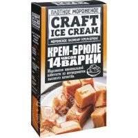 Мороженое Талосто CRAFT крем-брюле пломбир