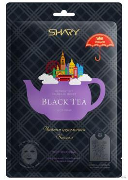 Маска для лица, ферментная тканевая укрепляющая, Shary Black Tea, 25 гр., пластиковая упаковка