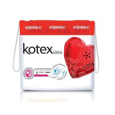 Гигиенические прокладки Kotex Ultra Cупер 8шт.