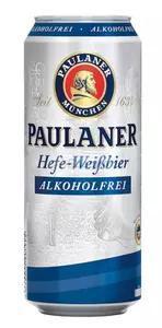 Пиво Paulaner Hefe Weissbier Alkoholfrei 0%, 500 мл., ж/б