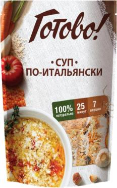 Смесь для супа белый, круглозерный Готово, 200 гр., дой-пак